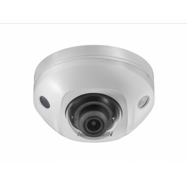 Видеокамера IP Hikvision DS-2CD2543G0-IWS (D) 2.8мм