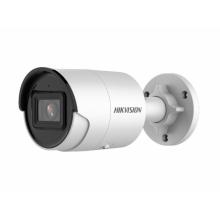 Видеокамера IP Hikvision DS-2CD2043G2-IU 2.8мм
