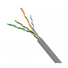 Кабель информационный Lanmaster NM-FTP5E4PR-CCA кат.5е F/UTP общий экран 4X2X24AWG PVC внутренний 305м серый