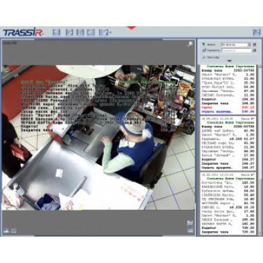 Система автоматического контроля кассовых операций (СККО) TRASSIR ActivePOS
