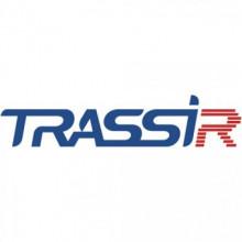 ПО TRASSIR MiniNVR AnyIP 4 - AF 16 – изменение типа лицензирования и увеличение канальности