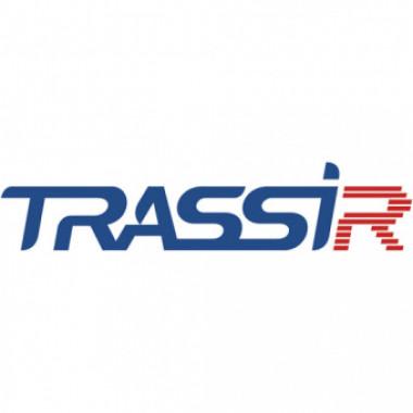 ПО TRASSIR DuoStation AF 16 - AF 32 – лицензия расширения количества каналов DuoStation AF