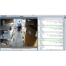 ПО для подключения дополнительной камеры к ActiveStock – TRASSIR ActiveStock Cam
