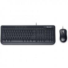Клавиатура + мышь Microsoft Wired 600 for Business клав:черный мышь:черный USB Multimedia