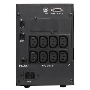 ИБП Powercom Smart King Pro+ SPT-1500-II LCD (1200Вт, 1500ВА, черный)