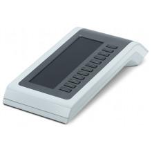Консоль цифровая Unify OpenStage 40 белый (L30250-F600-C120)