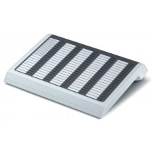 Консоль аналоговая Unify OpenStage 40 Busy Lamp Field белый (L30250-F600-C123)