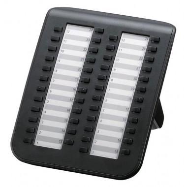 Консоль цифровая Panasonic KX-NT505X-B черный