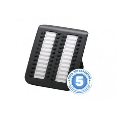 Консоль цифровая Panasonic KX-DT590RU-B черный