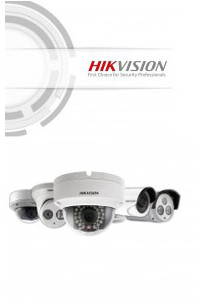 Распродажа R6 линейки Hikvision
